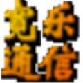 宽乐通信官方版v2.2