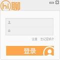 Hi聊网络电话官方版v1.1.0