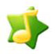 酷狗繁星伴奏官方免费版v3.4.0.80