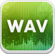 蒲公英WAV转换器官方最新版v3.2.6.0