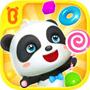 糖果工厂iPhone版v9.12.0001