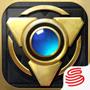 秘境对决iPhone版v1.0.6