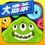 球球大作战iPhone版v7.5.0