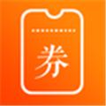 淘券先省iPhone版v1.0.0