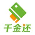 千金还安卓版v3.0.1