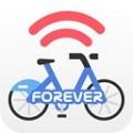 永久单车iPhone版v1.2