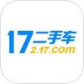 17二手车苹果版 v1.1.1