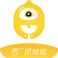 西加加抓娃娃游戏安卓版v1.0.7