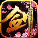 情剑江湖安卓版v1.0.0