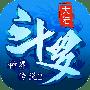 斗罗大陆神界传说2安卓版v1.0.13