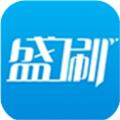 盛刷iPhone版v1.2.7