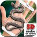 蛇在手上安卓版V1.0