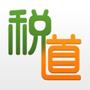 税道安卓版v1.0