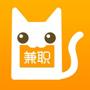 兼职猫安卓版v3.8.0