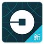 uber freight(货运版)安卓v4.8.0