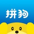 拼狗在线iPhone版v1.1.1