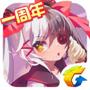 战斗吧剑灵iPhone版v15.1.93