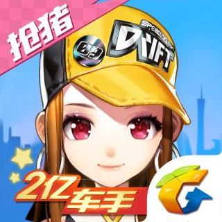 QQ飞车苹果手机版下载|QQ飞车ios版最新下载中心