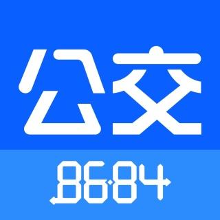 8684公交苹果手机版下载|8684公交ios版最新下载中心